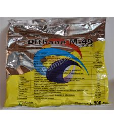 Fungicid Dithane M 45 (500 g), Dow AgroScience